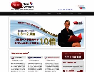 next-topoption.com screenshot
