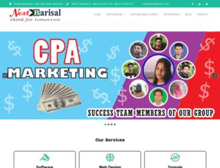 nextbarisal.com screenshot