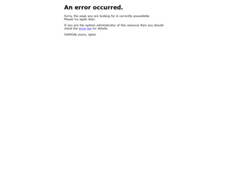 nextbrowser.goforandroid.com screenshot