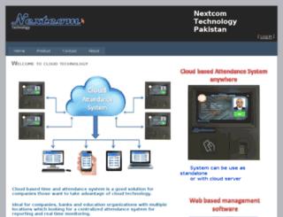 nextcom.com.pk screenshot