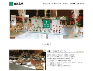 nextfood.jp screenshot