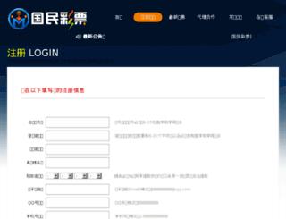 nextkw.com screenshot
