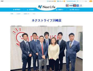 nextlife-kawasaki.jp screenshot