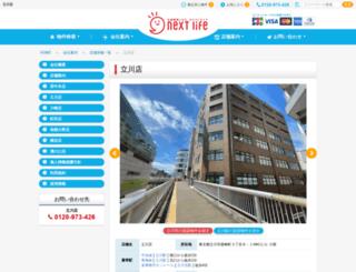 nextlife-tachikawa.jp screenshot