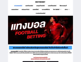 nextsbobet.com screenshot
