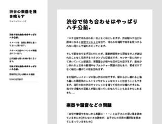 nextv.jp screenshot
