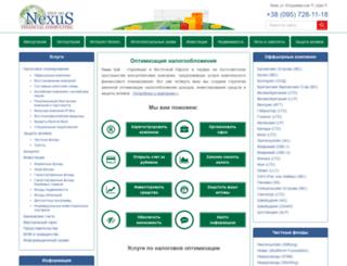 nexus.ua screenshot