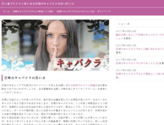 nexvucapital.com screenshot