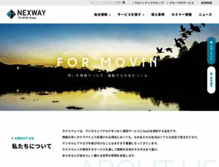 nexway.co.jp screenshot