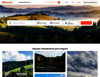 nezabarom.ua screenshot