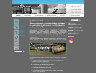 nfgr.ru screenshot