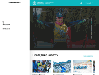 nflg.kz screenshot