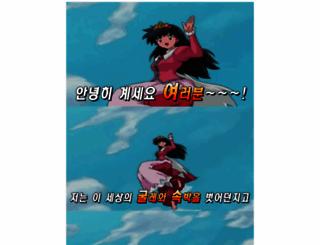 nflint.com screenshot