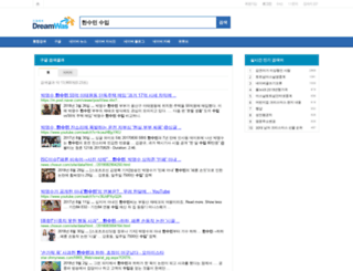 nfrdi.re.kr screenshot
