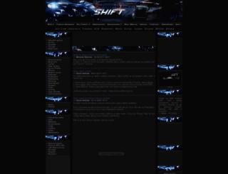 nfs.scorpions.cz screenshot