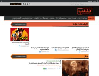ng4a.com screenshot