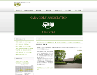 nga.cc screenshot