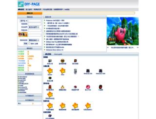 ngamer.net screenshot