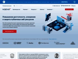 ngenix.net screenshot