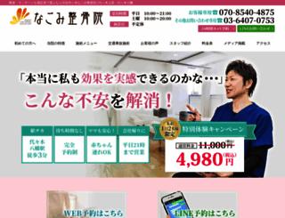 ngm-s.com screenshot