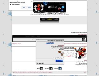 ngoommix.yoo7.com screenshot