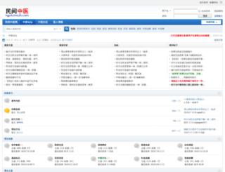 ngotcm.com screenshot