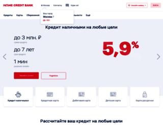ngr.homecredit.ru screenshot