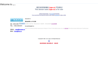 ngw.cn screenshot