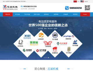 ngzc.com screenshot