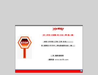 nh.cm screenshot