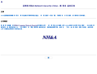 nha.cn screenshot