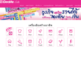 nhltechnic.com screenshot