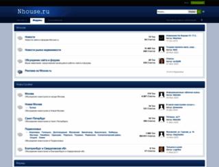 nhouse.ru screenshot