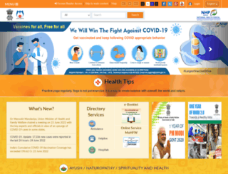 nhp.gov.in screenshot