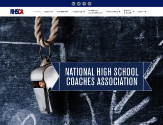 nhsca.com screenshot