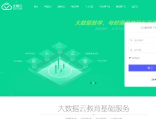 nhx.cn screenshot