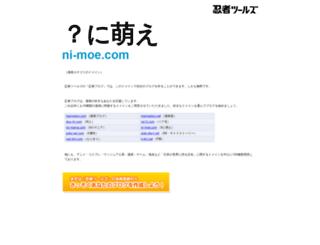 ni-moe.com screenshot