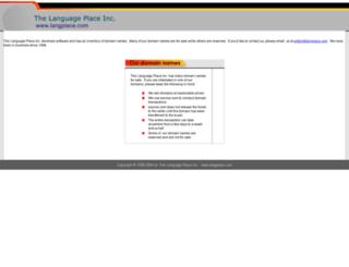 niascorporation.com screenshot