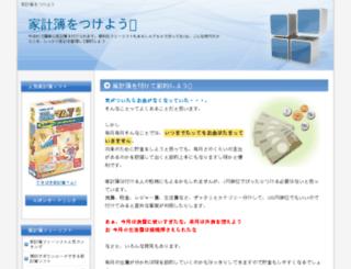 niaze-rooz.org screenshot