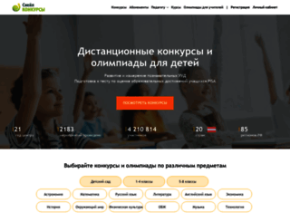 nic-snail.ru screenshot