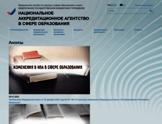 nica.ru screenshot