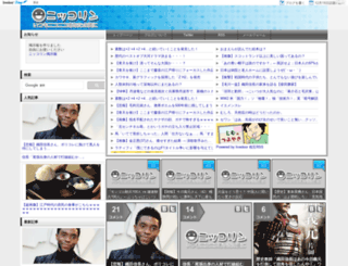 niccorin.com screenshot