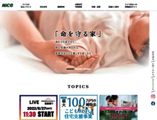 nice-home.jp screenshot