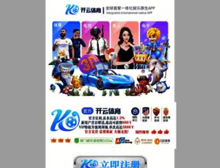nicegc.com screenshot