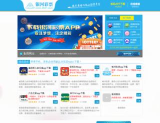 nicehelps.com screenshot