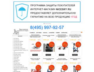 nicesky.ru screenshot