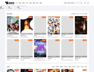 nicevdo.com screenshot