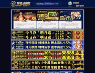 nicezu.com screenshot