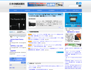nichiin.co.jp screenshot