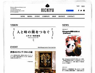 nichiyu.net screenshot